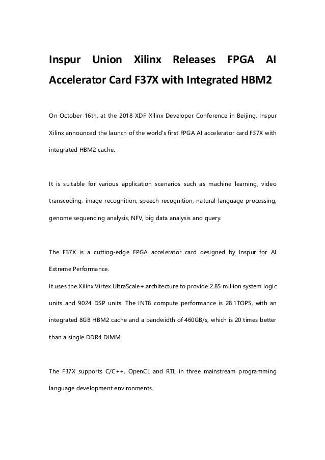 Inspur union xilinx releases fpga ai accelerator card f37 x