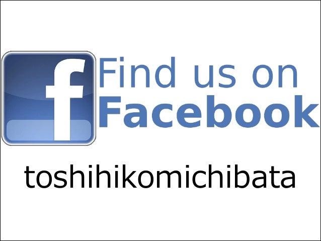 toshihikomichibata