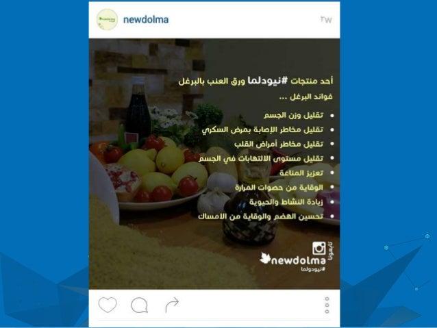االنستقرام في الدعائي التسويق.. Sponsored