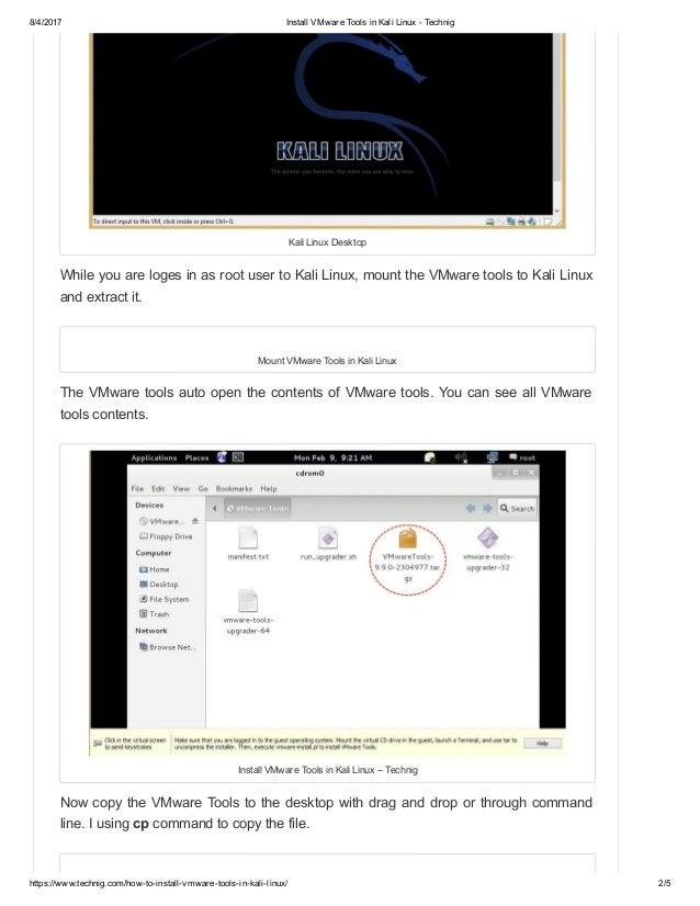 Install v mware tools in kali linux technig