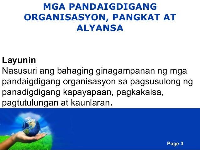 Pandaigdigang Institusyon, Organisasyon atAlyansa Slide 3
