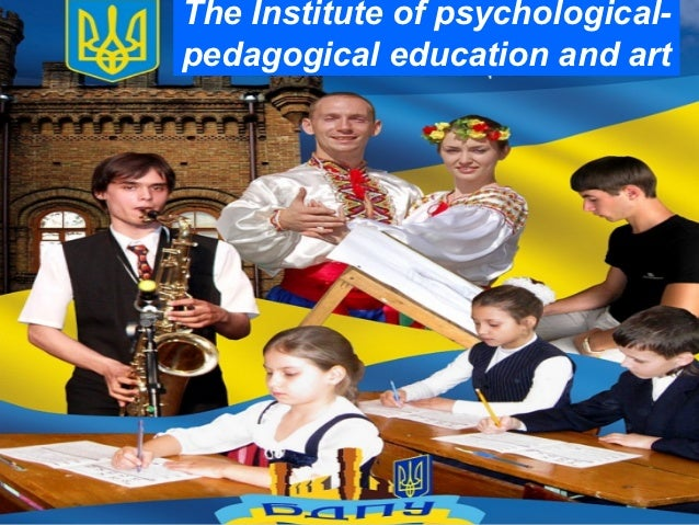 The Institute of psychological-pedagogical education and art