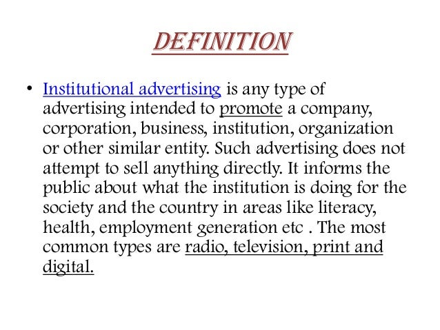 Institutional advertising 1