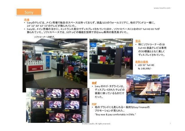 """www.locallis.com Sony売場 • Sonyのテレビは、メイン売場で独自のスペースは持っておらず、液晶/LEDのウォールエリアに、他のブランドと一緒に、    24"""" 32"""" 40"""" 42"""" 55..."""