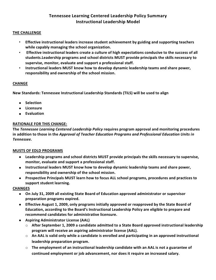 Tennessee Learning Centered Leadership Policy Summary<br />Instructional Leadership Model<br />THE CHALLENGE <br />Effecti...