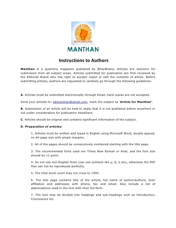 Instructions to Authors Manthan is a quarterly magazine published by BiharBrains. Articles are welcome for submission from...