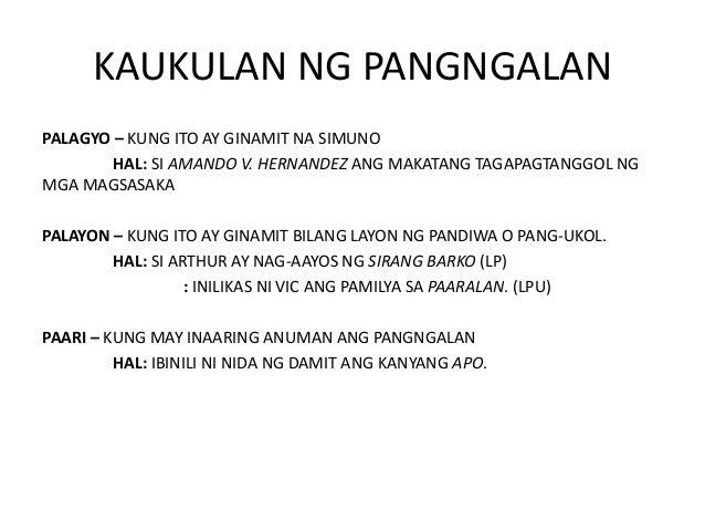 talumpating pang wika Konseptong pangwika 1 • c:usersdariodocumentsbible stories - old  testament_ the tower of babelmp4 2 tagalog cebuano waray.