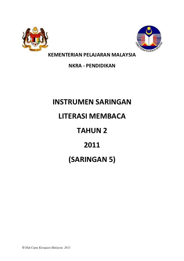 KEMENTERIAN PELAJARAN MALAYSIA                                NKRA - PENDIDIKAN                     INSTRUMEN SARINGAN    ...