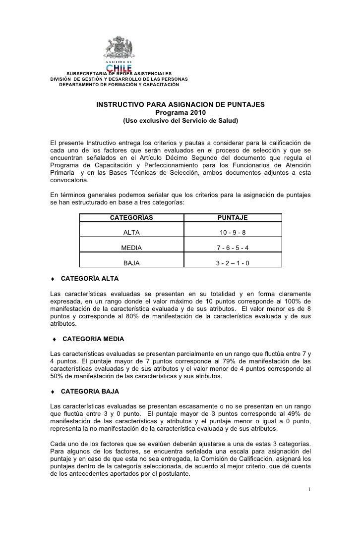 SUBSECRETARIA DE REDES ASISTENCIALES DIVISIÓN DE GESTIÓN Y DESARROLLO DE LAS PERSONAS     DEPARTAMENTO DE FORMACIÓN Y CAPA...