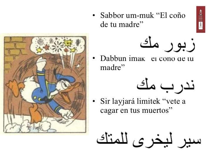 Insultos En Arabe Marroqui