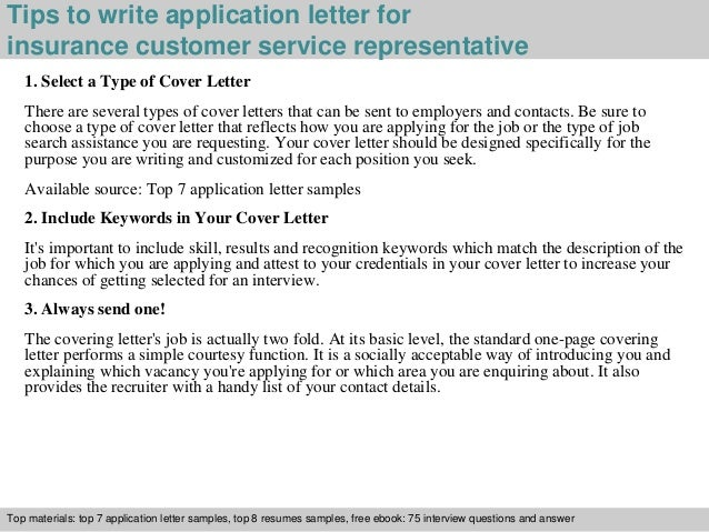 Insurance customer service representative application letter