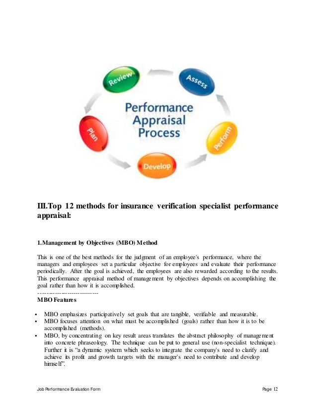 Insurance verification specialist performance appraisal