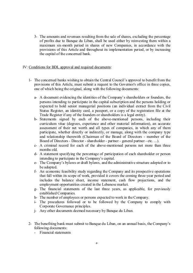٥ 3- The amounts and revenues resulting from the sale of shares, excluding the percentage of profits due to Banque du Liba...