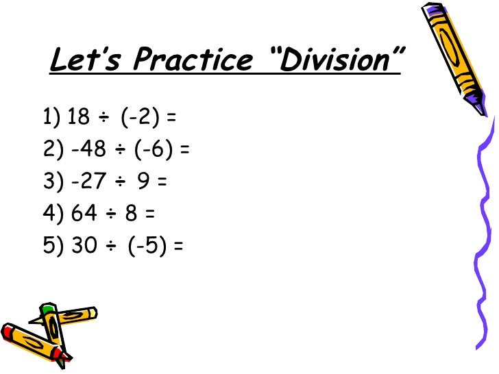 Integer review pp – Division of Integers Worksheet