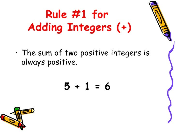 how to know what is greater in integers