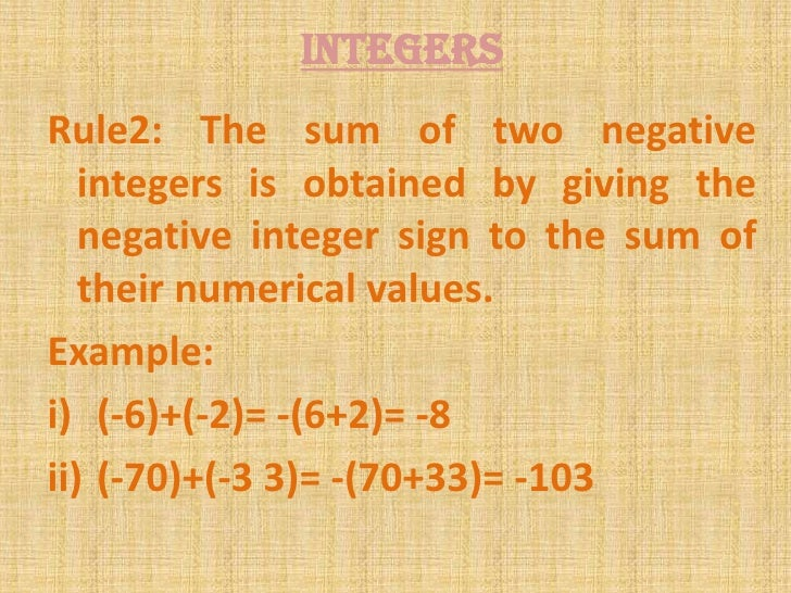 how to give an integer a negative value in c++