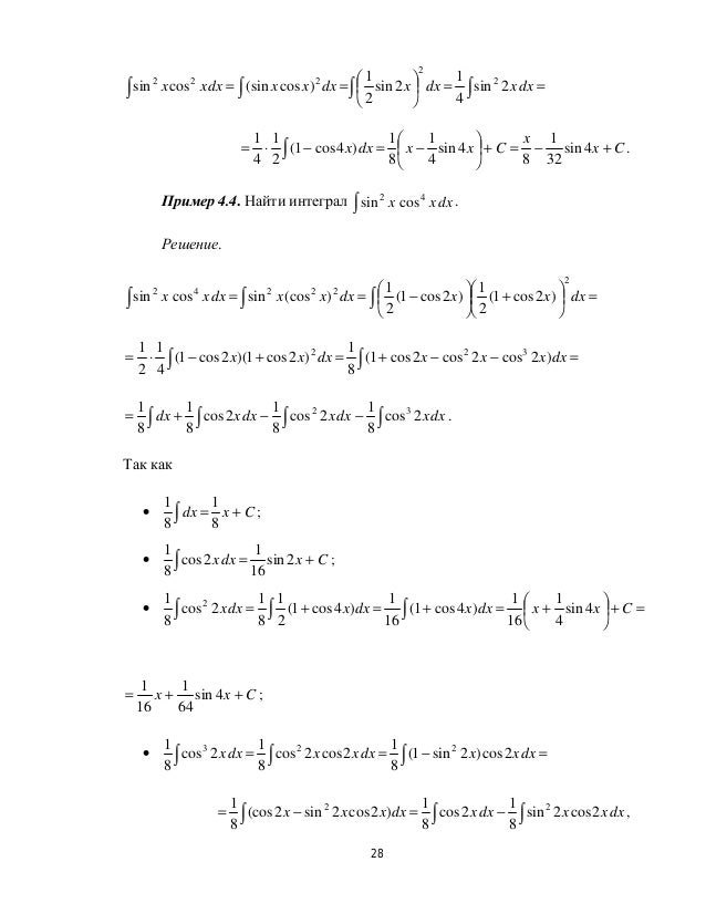 Инженерный калькулятор онлайн Калькулятор онлайн