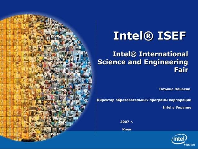 Intel Isef Ukraine 2007