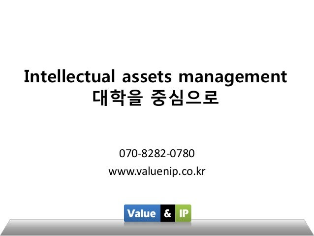 Intellectual assets management 대학을 중심으로 070-8282-0780 www.valuenip.co.kr
