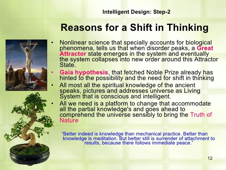 intelligent design of the universe essay Intelligentdesignorg is a gateway website introducing people to the scientific debate over intelligent design and darwinian evolution the site contains links to the.