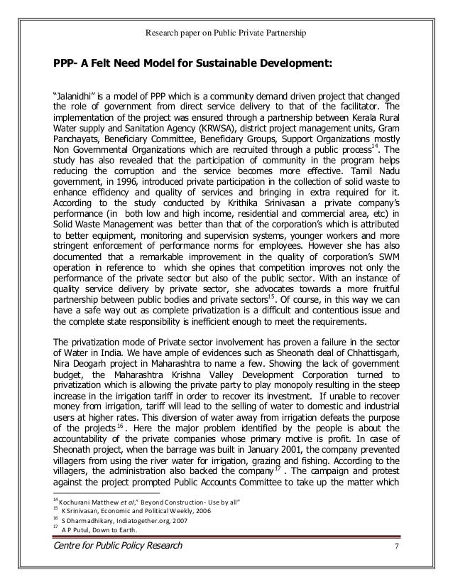 public private partnership research paper And inputs on the white paper heartfelt appreciation to the core research team from hosmac  a public-private partnership.