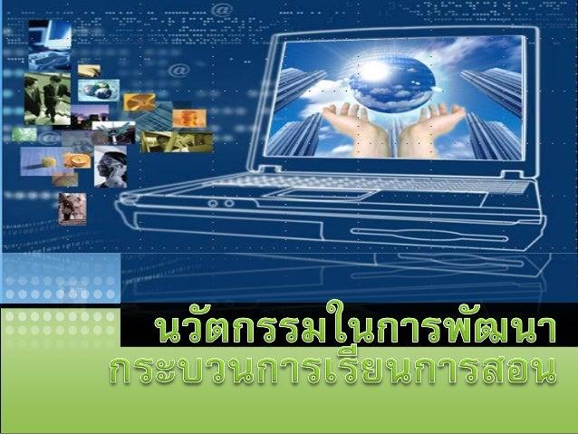 http://www.fredcavazza.net/2013/04/17/social-media-landscape-2013/