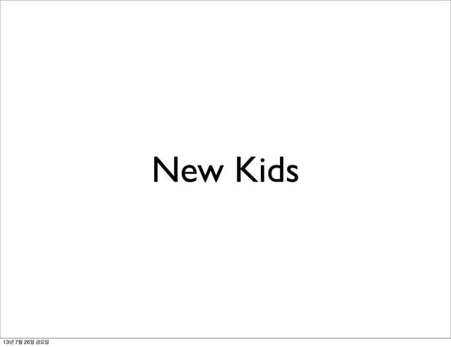 New Kids 13년 7월 26일 금요일