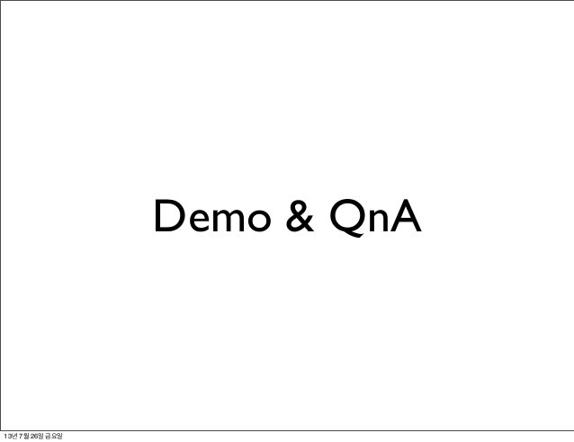 Demo & QnA 13년 7월 26일 금요일