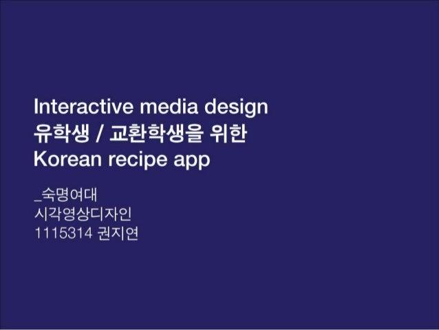 Interactive presentation_task model+user journey+idea sketch