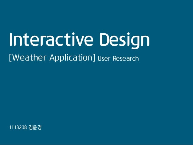 Interactive Design [Weather Application] User Research 1113238 김윤경