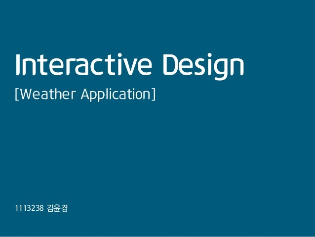 Interactive Design [Weather Application]  1113238 김윤경