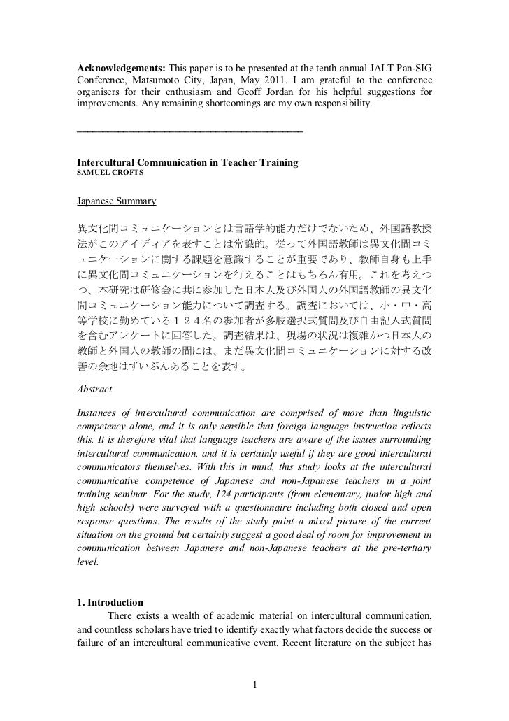 Acknowledgements: This paper is to be presented at the tenth annual JALT Pan-SIGConference, Matsumoto City, Japan, May 201...