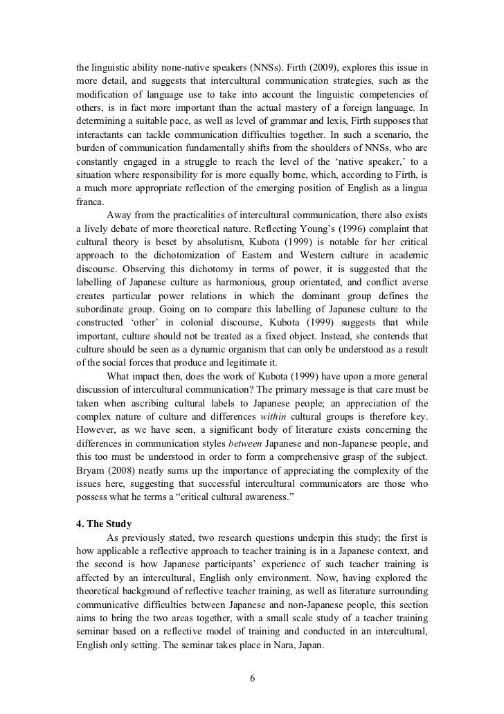 intercultural communication essay pdf