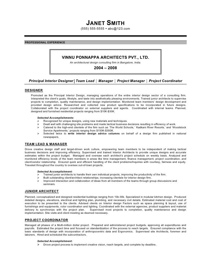 Interior designer resume by mia c coleman for Office junior job description template
