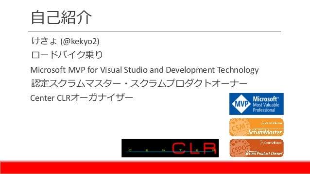 真Intermediate languageのキホン Slide 2