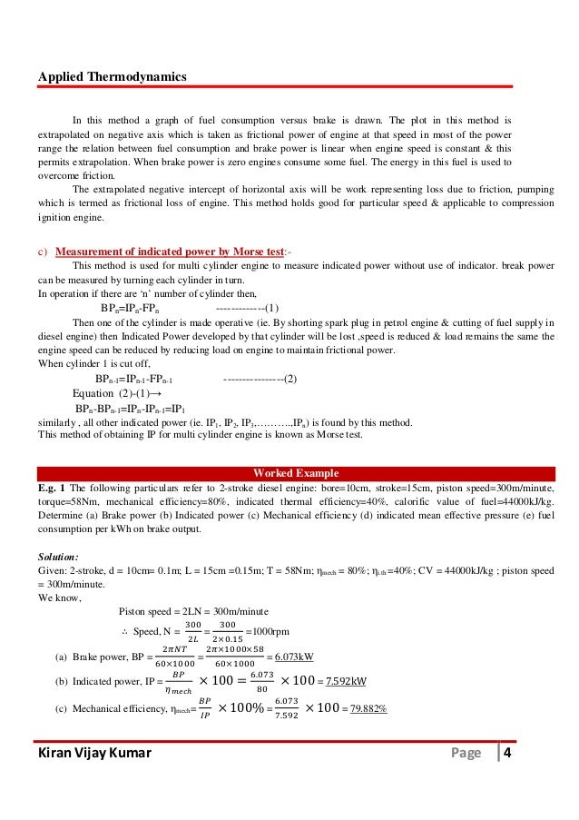 Internal Bustion Engine Vtu Atd Notes Pdf Download