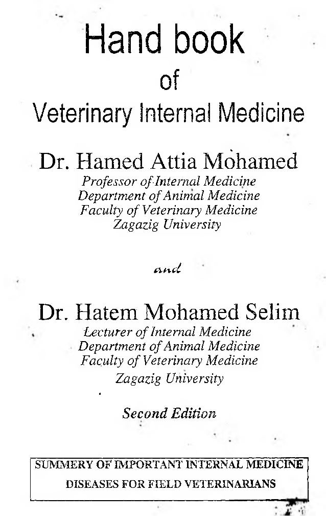 Internal medicine hand book