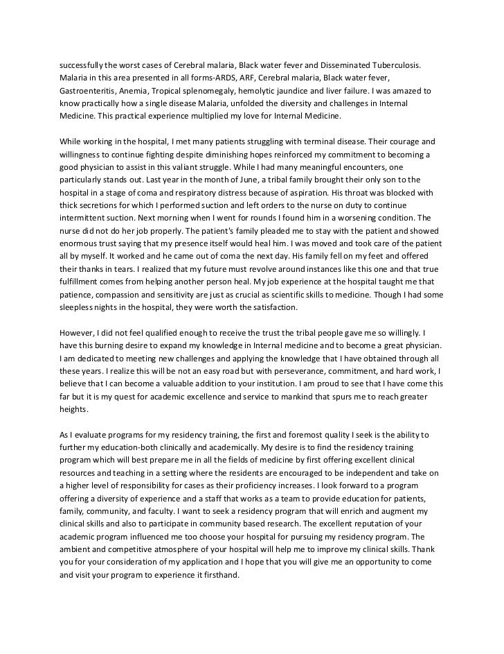 oxford uniq personal statement example