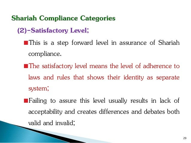 shariah govarnence for islamic financial institutions Online course this program is exclusively designed to provide comprehensive and practical knowledge on shariah risk and governance for islamic banking and finance the course is fully updated and includes vital material on the implications of ifsa 2013 on shariah risk management and governance functions.