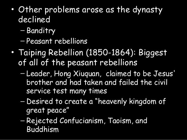 why did qing dynasty fail modernization It is known that since the fall of the qing dynasty and the founding of the republic of china (1912-1949), reunification of china proved to be extremely difficult the weak governments since late qing dynasty failed in resisting foreign aggression and dealing with domestic problems, problems which have.