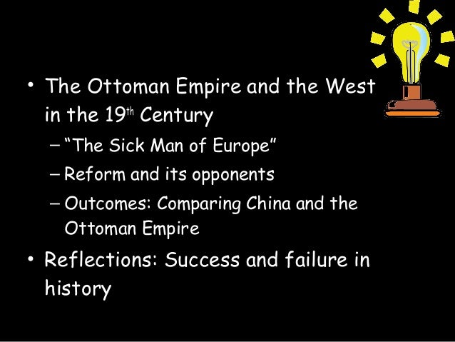 what led to the decline of This lesson will explore the slow decline of the byzantine empire it will highlight internal instability and outside invasion as two of the major factors that led to the 1453 fall of.