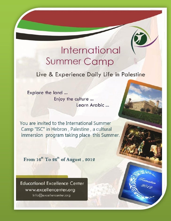"""INTERNATIONAL SUMMER CAMP2012 """"LIVE AND EXPERIENCE PALESTINIAN DAILY LIFE""""                                         """"ISC""""  ..."""