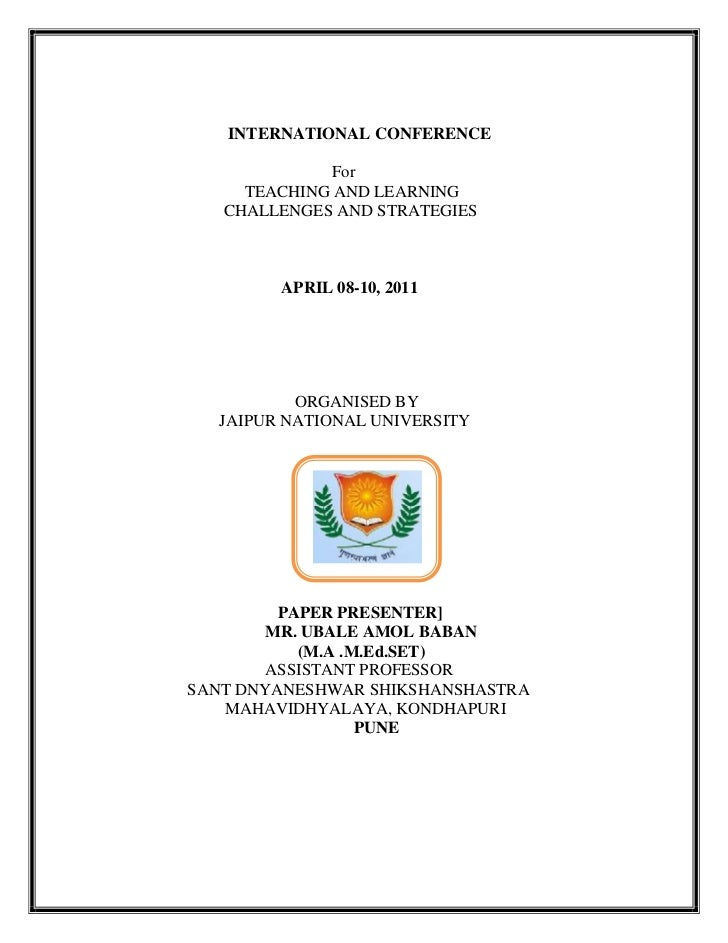 International conference on jaipur final2007