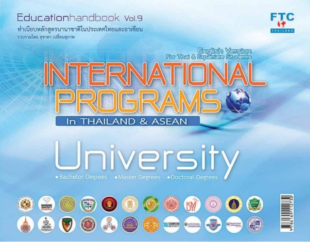 International Programs in THAILAND & ASEAN Vol.9 [ 251 ]