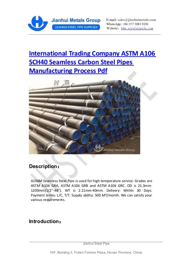 International trading company astm a106 sch40 seamless