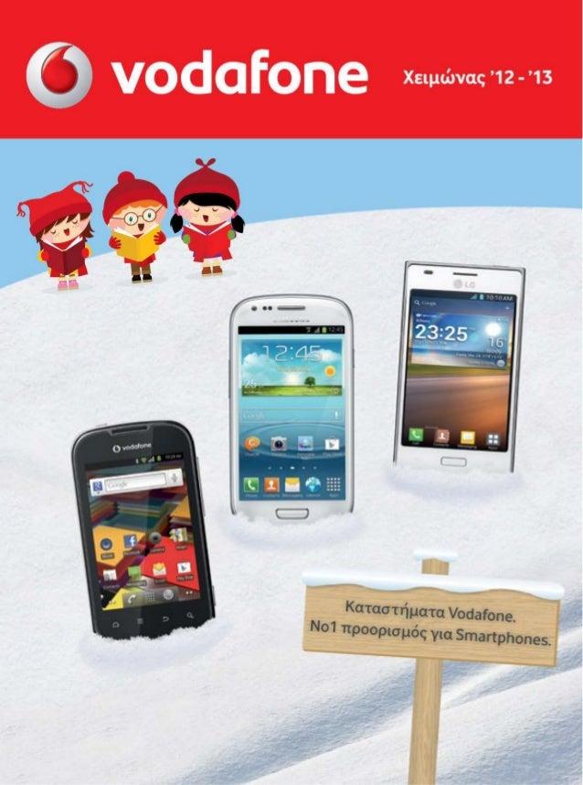 Vodafone December 2012