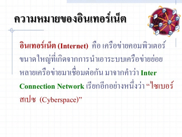 2020 Other | Images: No Internet Connection Message