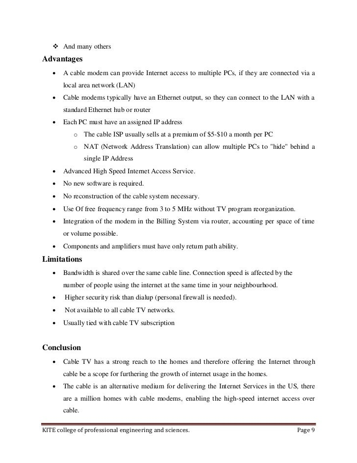 internet essay introduction