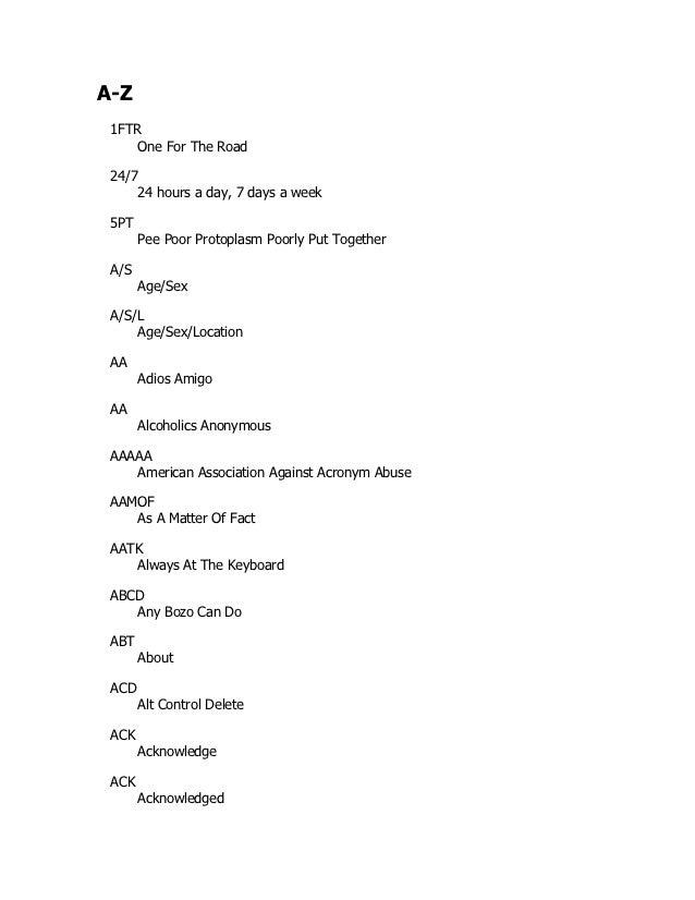 Sex acronyms list