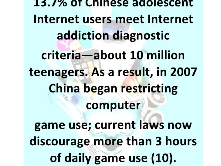 Laws of computer addiction
